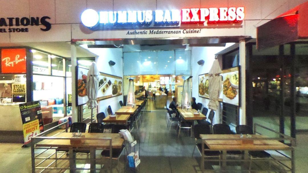 Hummus Bar & Grill Express
